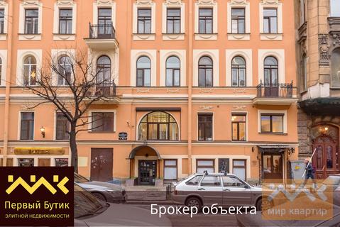 Продажа универсального помещения в центре - Фото 1