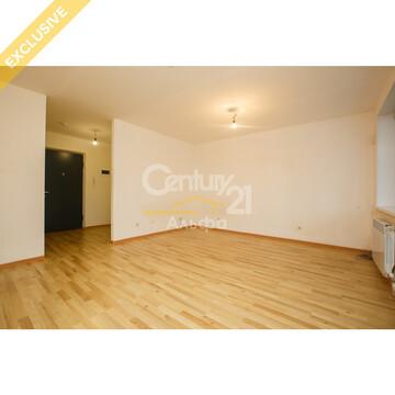 Предлагается к продаже 1-комнатная квартира на ул. Чистая д. 2 - Фото 5