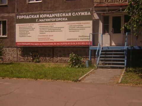 Офис 50 кв.м, г.Магнитогорск - Фото 2