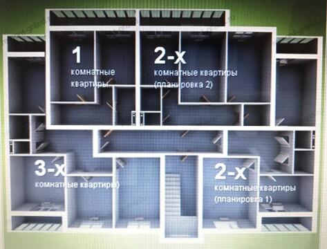 Продается 3х комнатная квартира в г. Кашира - Фото 4
