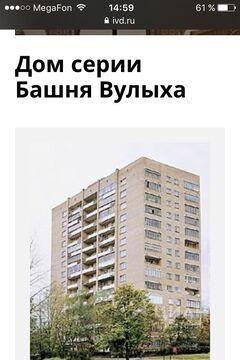Продажа квартиры, м. Коптево, Ул. Михалковская - Фото 1