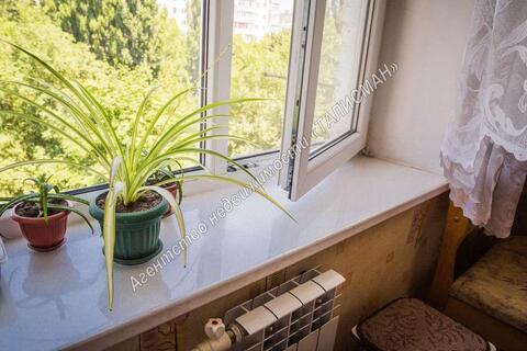 Продается 2 комн. квартира , р-он русское поле - Фото 2