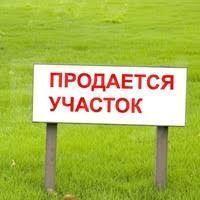Продажа участка, Колесниково, Кетовский район, Ул. Северная - Фото 1