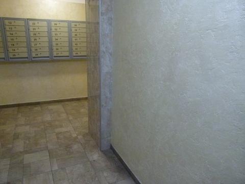 Продажа 3-х комнатной квартиры в центре г. Белгород - Фото 4