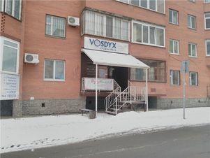 Продажа готового бизнеса, Тюмень, Ул. Широтная - Фото 1
