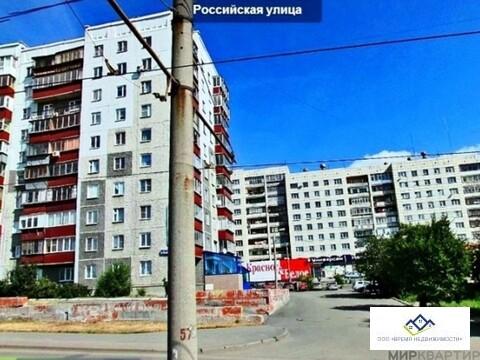 Продам четырехкомнатную квартиру Российская 61 а, 124 кв.м, 9эт - Фото 1