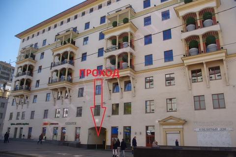Офис 55 кв.м. в 50 метрах от м. Проспект Мира - Фото 1