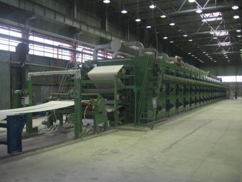 Продается завод по производству целлюлозы - Фото 2