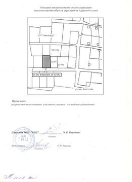 Земельные участки, СНТ Авангард, д.32/512