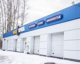 Продажа готового бизнеса, Электросталь, Ул. Рабочая - Фото 2