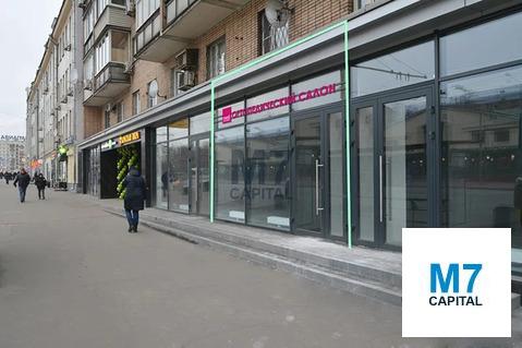 Объявление №55830157: Продажа помещения. Москва, ул. Красная Пресня, 38,