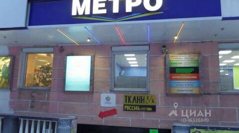 Аренда торгового помещения, Мурманск, Ул. Самойловой - Фото 1