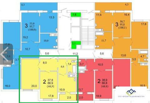 Продам 2-х комнатную квартиру Российская 271, 68 кв.м 16э - Фото 2