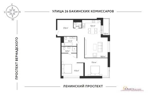 Продам 3-к квартиру, Москва г, Ленинский проспект 154к2с1 - Фото 3
