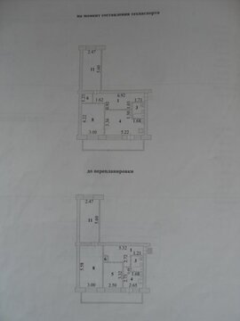 Двухкомнатная квартира: г.Липецк, 4-й Пятилетки улица, д.8 - Фото 3