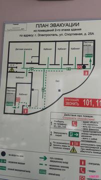Продажа готового бизнеса, Электросталь, Ул. Спортивная - Фото 1