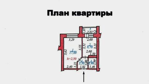 Продам 1 квартиру с индивидуальным отплением - Фото 4