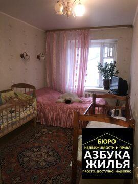 2-к квартира на новой 7 за 799 000 руб - Фото 2