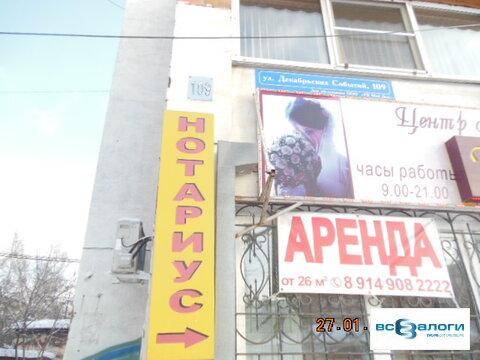 Продажа квартиры, Иркутск, Ул. Декабрьских Событий - Фото 1