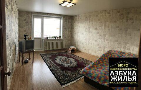 2-к квартира на 7 Ноября 6а за 1.1 млн руб - Фото 1