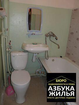 1-к квартира на Ломако 16 за 899 000 руб - Фото 4