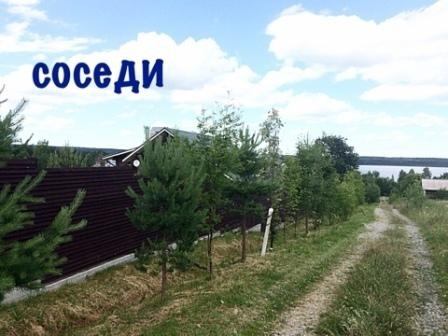 Участок 12 соток ИЖС в поселке Овраги (Приозерский район) - Фото 2