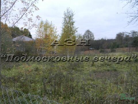 Киевское ш. 28 км от МКАД, Афинеево, Участок 11 сот. - Фото 1