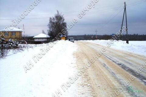 Ярославское ш. 50 км от МКАД, Уголки, Участок 126 сот. - Фото 2