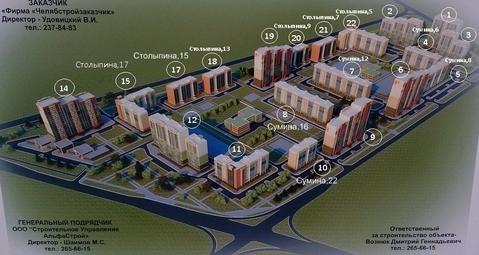 Челябинск, Центральный - Фото 2