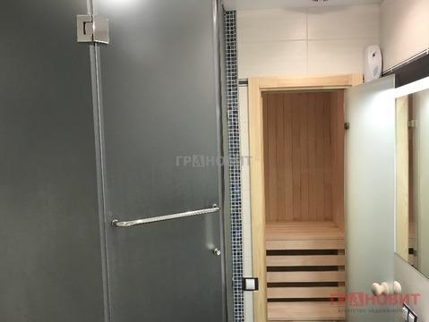 Продажа квартиры, Новосибирск, Ул. Холодильная - Фото 2