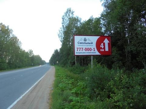 Предлагается земельный участок 13 соток в кп Смольный в 18 км от КАД - Фото 4
