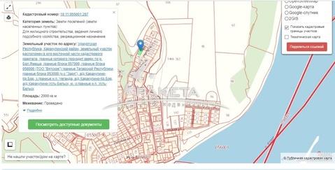 Продажа участка, Усть-Бельск, Каракулинский район, Нагорная ул - Фото 2