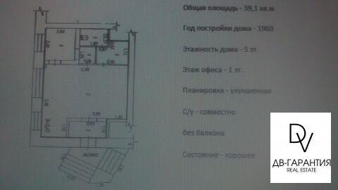 Продается Нежилое помещение. , Комсомольск-на-Амуре город, . - Фото 2