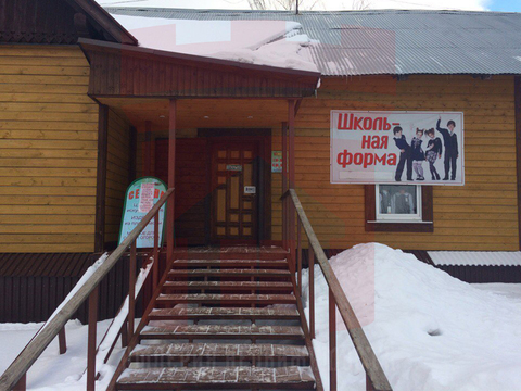 Кольчугино, 3 Интернационала ул. - Фото 4