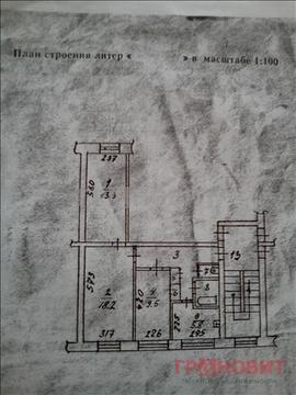 Продажа квартиры, Верх-Тула, Новосибирский район, Ул. Жилмассив - Фото 1