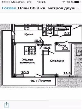 Объявление №50491589: Квартира 2 комн. Аксай, ул. Мира, 1,
