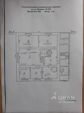 Продажа дома, Горно-Алтайск, Ул. Чапаева - Фото 2