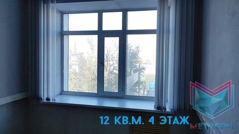 Офис 12 кв.м. на 4 этаже. Куйбышева, 50 - Фото 3