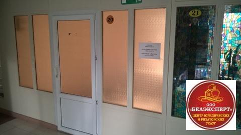 """Сдается офисное помещение 15 м2, Конева 2, тп """"Солнечный"""", 2 этаж - Фото 1"""