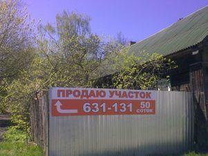Продажа участка, Тверь, Ул. Московская - Фото 1