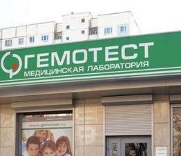 Продажа готового бизнеса, Брянск, Московский пр-кт. - Фото 2
