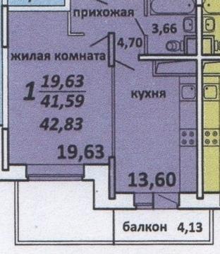 1 к.кв. г. Подольск, ул.Садовая, д. 3, корп. 1а - Фото 1