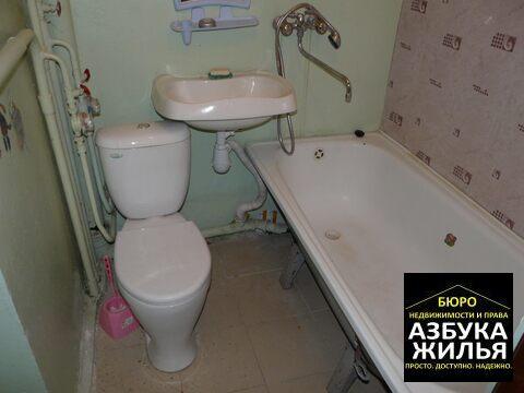 1-к квартира на Ломако 16 за 899 000 руб - Фото 3