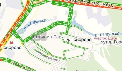 Участок 6 сот. , Боровское ш, 1 км. от МКАД. - Фото 2