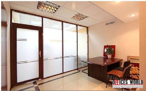Офис, 260 кв.м. - Фото 2