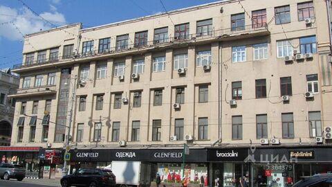Офис в Москва Тверская ул, 12с2 (456.0 м) - Фото 2