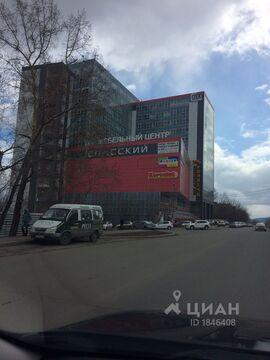 Продажа торгового помещения, Красноярск, Ул. Ладо Кецховели - Фото 1