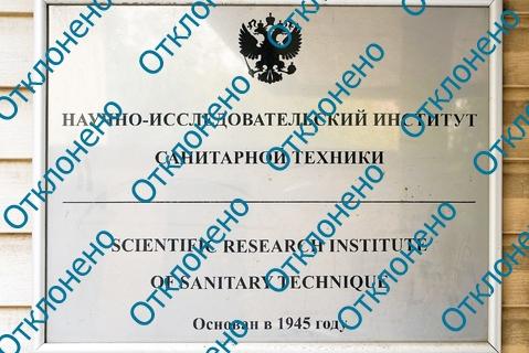 Снять офис в Москве 89671788880 - Фото 2