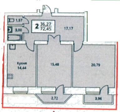 Продаем большую 2-к квартиру в Тюменском-1 - Фото 1