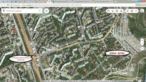 Продажа комнаты, Севастополь, Ул. Генерала Хрюкина - Фото 2